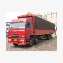 東莞廣州到橫縣物流貨運公司專線倉儲與配送