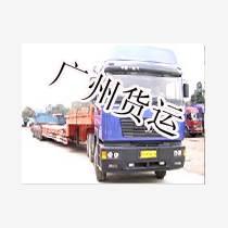 東莞廣州到隆安縣物流貨運公司專線倉儲與配送運輸