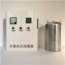 浙江水箱自清潔器 水箱殺菌器 水處理設備廠家