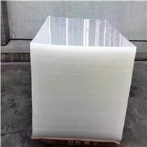 諾威廠家直銷三菱原裝MR200光學級0.5mm防刮花亞克力板