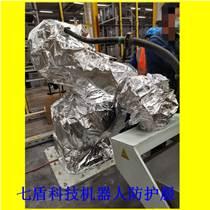 ABBIRB2600-20/1.65耐高溫阻燃機器人