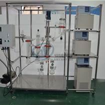 實驗室短程分子蒸餾儀AYAN-F80刮膜式精油提純設