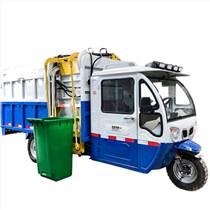 電動掛桶垃圾車 自裝自卸式清運車 街道小區物業保潔車