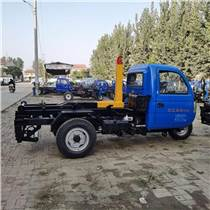 新款三輪環衛垃圾車 勾臂式柴油垃圾車