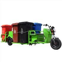 環衛電動三輪車四桶垃圾車 保潔車物業垃圾桶轉運車清運