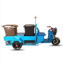 現貨出售小型垃圾環衛車?垃圾分類保潔車?三輪雙桶垃圾