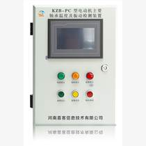 喜客KZB-PC電機綜合監測裝置