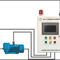 喜客KZB-PC型電動機主要軸承溫度及振動監測裝置