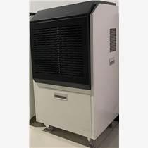 全自動濕度控制除濕機抽濕機OCL-138