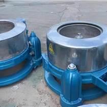 二手脫水機,牛仔脫水機,工業脫水機,牛仔洗水甩干機