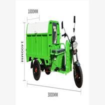 新能源微型箱式垃圾運輸車 居民小區電動清運車