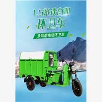 市場供應環衛鐵桶垃圾車 社區電動垃圾車 小區鐵桶垃圾