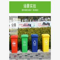 240L鍍鋅板垃圾桶 鐵皮垃圾桶 大號戶外保潔垃圾桶