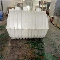 農村廁所改造用的化糞池價格定位歡迎來廠家參觀考察