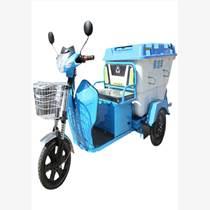 500L環衛保潔車 大容量電動運輸車 塑料桶運輸車