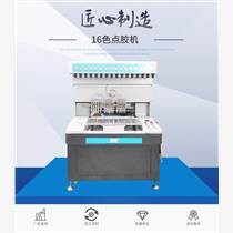 東莞滴塑機廠家 冰箱貼24色滴塑機 滴塑制品滴膠設備