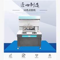 全自動滴塑機 PVC商標滴膠機 山東PVC全自動滴膠