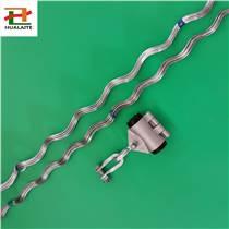 華來特ADSS懸垂線夾 自承式光纜懸垂串 國標規格