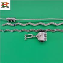 批發供應OPGW懸垂線夾 預絞式OP光纜懸垂串 廠家
