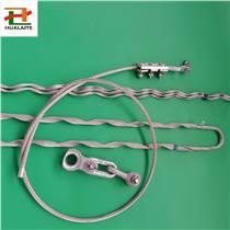 西寧OPGW光纜耐張線夾 預絞式OP光纜耐張串 轉角