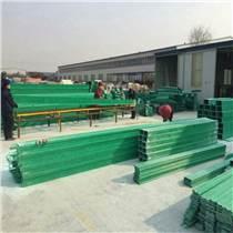 玻璃鋼電纜槽盒加工廠家電纜橋架批發價低