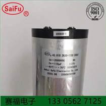瘦身儀器電容2000VDC 118uf