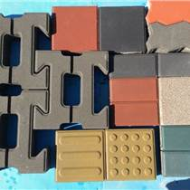 透水地磚 普通連鎖路面磚  小墻磚  美國磚 歐式轉