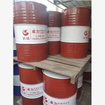 天津液壓油 天津萬象天成商貿有限公司