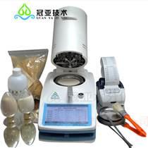 辣椒粉水分檢測儀使用步驟