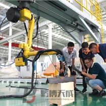 機械工業機器人發那科焊接設備