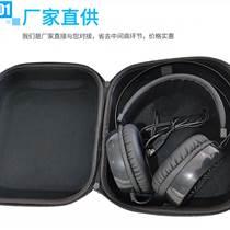 18D-MRA俄羅斯新版亞健康檢測儀 (耳機包)