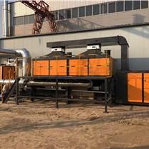 廠家自銷催化燃燒有機廢氣處理設備催化燃燒凈化器 催化