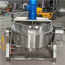 400升可傾攪拌夾層鍋 行星攪拌炒鍋 涼粉熬制攪拌鍋