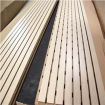 石獅辦公室12mm槽木吸音板
