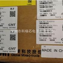 深圳現貨 G517AL1TB1U 致新配電開關芯片