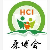 廣州健康保健