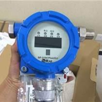 SP-2102Plus美國華瑞固定式可燃氣體檢測儀