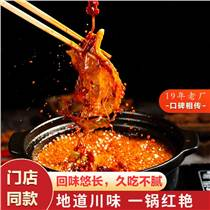 西安火鍋底料加工廠 成都生產火鍋底料的廠家