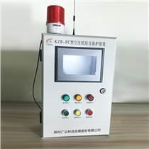 成交直供KZB-PC型空壓機斷油綜合保護裝置