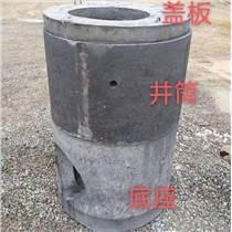 北?;炷翙z查井|水泥檢查井生產基地