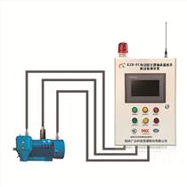 專業供應KZB-PC型空壓機電機綜合監測裝置