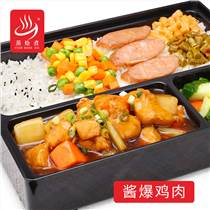 河南快餐半成品便捷菜廠家批發醬爆雞肉外賣便當速食料理