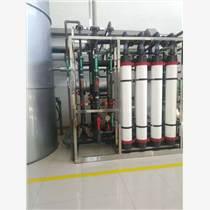 供應廠家定制EDI水處理設備及維護配件