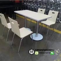 天津緯途恒茂飯店餐桌椅子