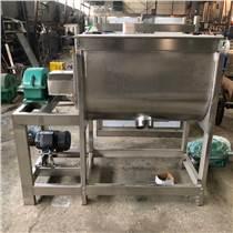臥式粉體攪拌機鎢粉不銹鋼螺帶混合機金屬粉末混合機