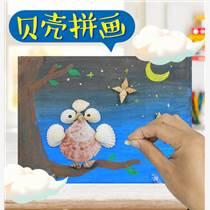 供應兒童涂鴉貝殼畫材料包兒童益智玩具