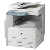 上海浦東佳能復印機維修中心  CANON復印機上門維