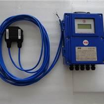 YHL500外夾式本安型超聲波管道流量計 煤礦用本安