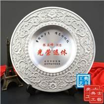 日照退休禮品 光榮退休紀念品 純錫雕刻紀念盤定做廠家