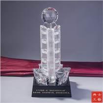 濰坊水晶內雕禮品 水晶金屬模型 大樓大廈竣工紀念品定